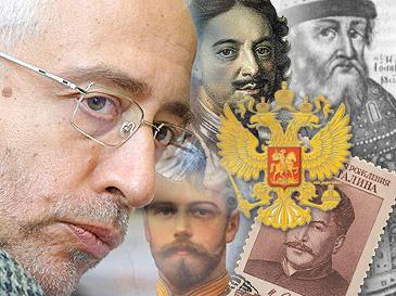Николай Сванидзе. Страсти по истории. Откуда пришли и куда идем?